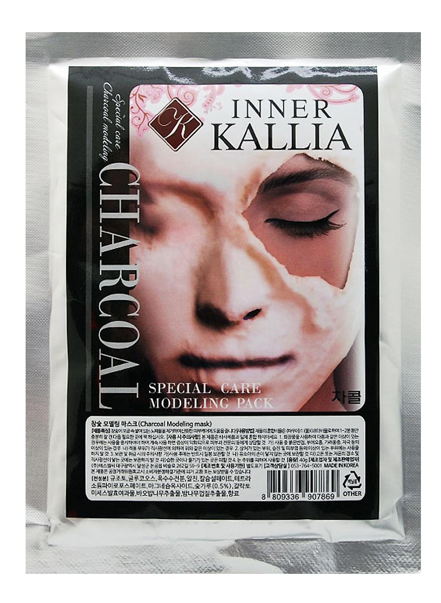 Inner Kallia Альгинатная маска c древестным углем 40 гр907869Уникальный продукт для качественного домашнего ухода. Повышает эффективность нанесенных под маску средств. В зависимости от типа маски и средства, нанесенного под нее, очищает или увлажняет, тонизирует или питает кожу. Обладает выраженным омолаживающим, увлажняющим и питательным эффектом. Отлично очищает кожу, устраняет излишнюю жирность кожи, регулирует работу сальных желез, оказывает антисептическое и противовоспалительное действие. Для жирной/проблемной кожи, кожи с угревой сыпью, черными точками или расширенными порами