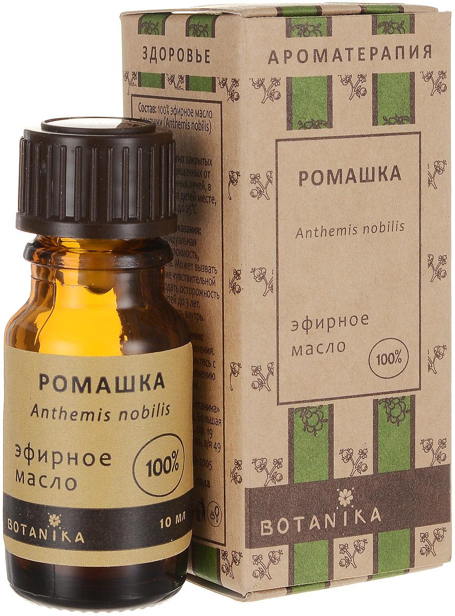 Эфирное масло Botanika Ромашка марокканская, 10 мл00007607Масло ромашки обладает сильным седативным действием: снимает тревогу, беспокойство, напряжение, ослабляет гнев и страх. Способствует релаксации, умиротворяет. Дает отдых уму, часто помогает при бессоннице. Ослабляет ноющую мышечную боль, особенно вызванную нервным напряжением. Эффективно против болей в пояснице. Также помогает при головной боли, невралгии, зубной и ушной боли. Позволяет успешно справляться с нарушениями менструального цикла, в том числе ослаблять боли. Характеристики: Объем: 10 мл. Производитель: Россия. Товар сертифицирован.
