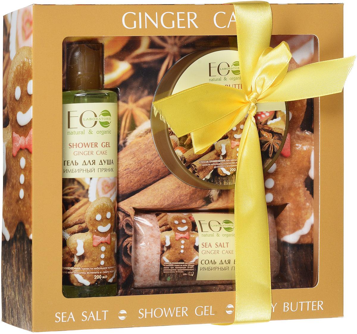 """EcoLab ЭкоЛаб Подарочный набор: """"Ginger cake"""" (соль 200г,гель 200г, баттер 200мл) 4627089432544"""