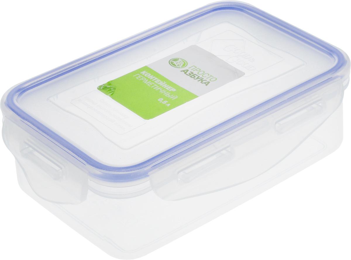Контейнер пищевой Good&Good, цвет: прозрачный, синий, 0,5 л. 2-1-АВ2-1-АВПрямоугольный контейнер Good&Good изготовлен в форме прямоугольника из высококачественного полипропилена и предназначен для хранения любых пищевых продуктов. Благодаря особым технологиям изготовления, лотки в течение времени службы не меняют цвет и не пропитываются запахами. Крышка с силиконовой вставкой герметично защелкивается специальным механизмом. Контейнер Good&Good удобен для ежедневного использования в быту. Можно мыть в посудомоечной машине, использовать в микроволновой печи, предназначен для замораживания. Размер контейнера (с учетом крышки): 16 х 11 х 5,5 см.