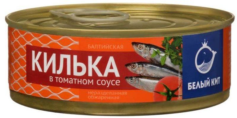 Белый кит килька обжаренная в томатном соусе (с ключом), 240 г грх011