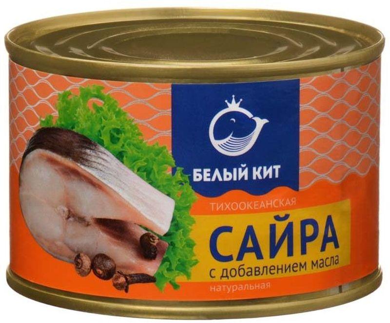 Белый кит сайра натуральная с добавлением масла, 250 г грх015