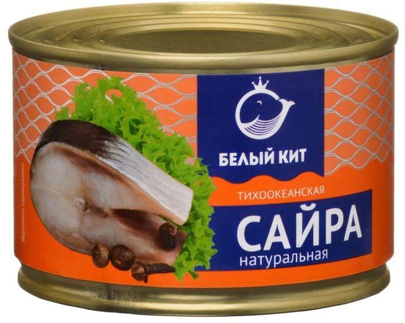 Белый кит сайра натуральная, 250 ггрх016Рыбные консервы «БЕЛЫЙ КИТ» из тихоокеанской сайры с добавлением масла. Продукция изготовлена по ГОСТу.