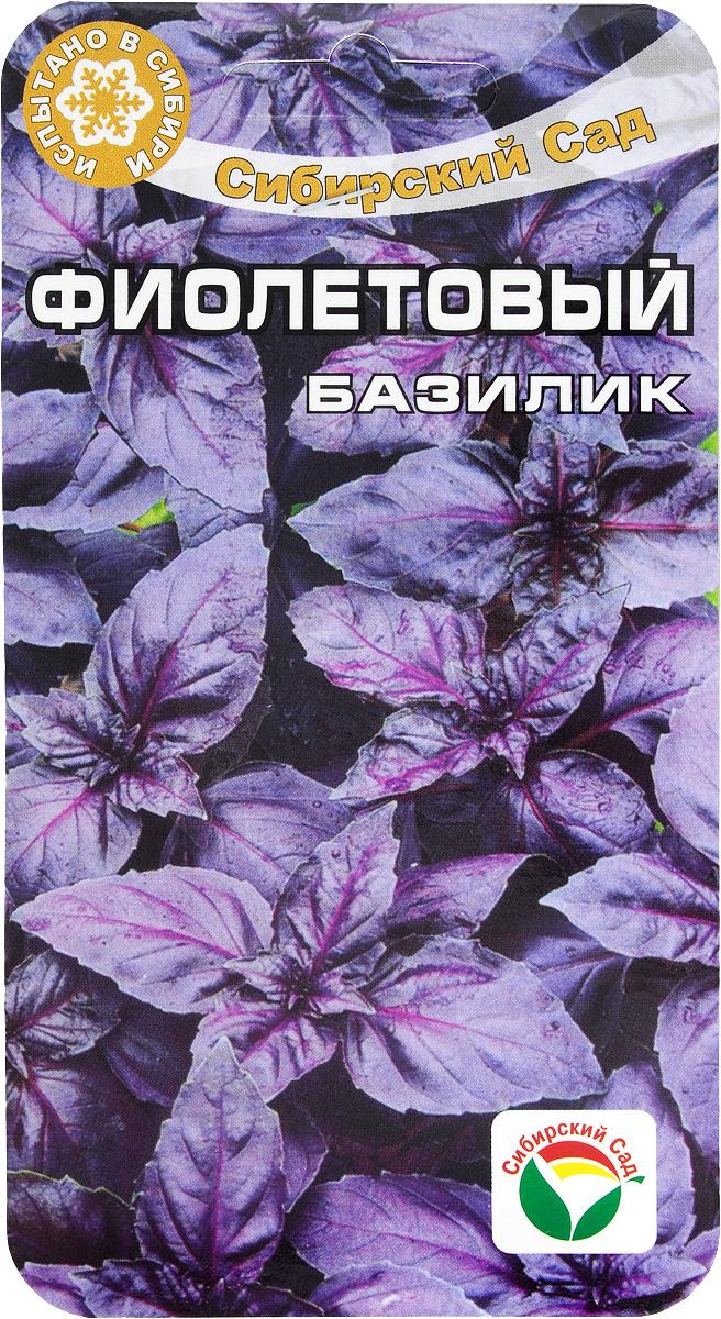 Семена Сибирский сад Базилик. Фиолетовый, 0,5 гBP-00000176Семена Сибирский сад Базилик. Фиолетовый, выращиваются как через рассаду, так и посевом в грунт. Травянистое однолетние растение, обладающее как пряно-ароматическими, так и лекарственными свойствами. Растение темно-фиолетового цвета с великолепным вкусом с оттенком запаха душистого перца. Базилик предпочитает легкие плодородные почвы, не переносит переувлажнение и затенение. Используется в свежем и сушенном виде для приготовления различных блюд. Для ускорения процесса всхожести семян, оздоровления растений, улучшения завязываемости плодов рекомендуется пользоваться специально разработанными стимуляторами роста и развития растений. Высота растения: 30-35 см.