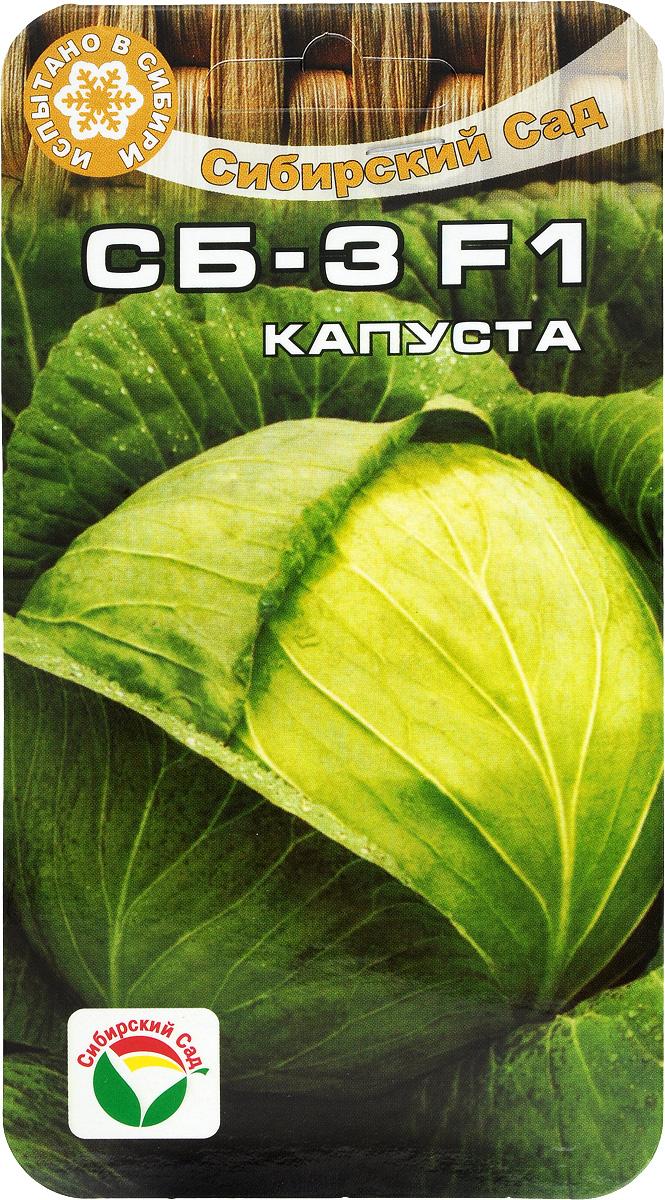 Семена Сибирский сад Капуста белокочанная. СБ-3 F1, 25 штBP-00000222Семена Сибирский сад Капуста белокочанная. СБ-3 F1, являются среднеспелым сортом (110-120 дней от всходов до технической спелости) гибрид. Кочаны плотные, округлые, отличного вкуса, устойчивы к растрескиванию. Гибрид отличается выровненностью кочанов и дружным формированием. Для ускорения процесса всхожести семян, оздоровления растений, улучшения завязываемости плодов рекомендуется пользоваться специально разработанными стимуляторами роста и развития растений. Масса: до 5 кг.