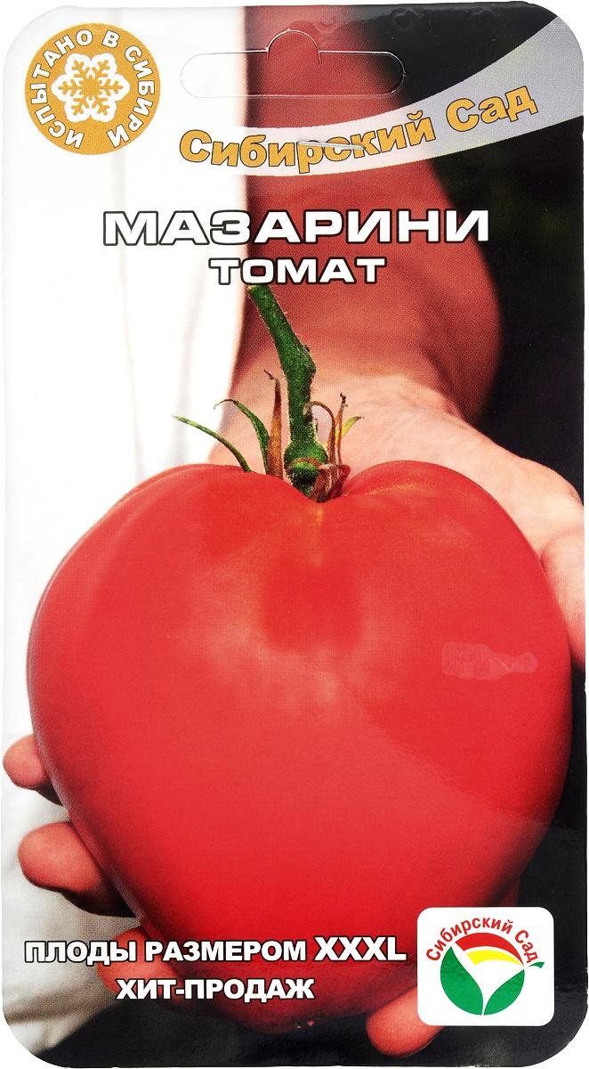 Семена Сибирский сад Томат. Мазарини F1, 20 штBP-00000568Семена Сибирский сад Томат. Мазарини F1, являются среднеспелым, высокоурожайным сортом, любимец российских дачников, предназначен для выращивания в теплицах и плёночных укрытиях. В кисти 5-6 гладких плодов ярко-малинового цвета. Томаты сердцевидной формы, с сахаристой мякотью и малым количеством семян, устойчивые к растрескиванию. Регулярный полив и подкормки комплексными минеральными удобрениями способствует значительному увеличению урожайности сорта. Высота растения: до 1,5-1,8 м, Масса: до 700-800 г, Урожайность: 7-8 кг/м^2