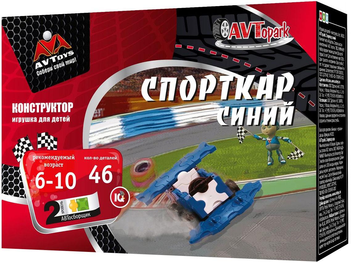 Avtoys Конструктор Автомобиль Спорткар синий