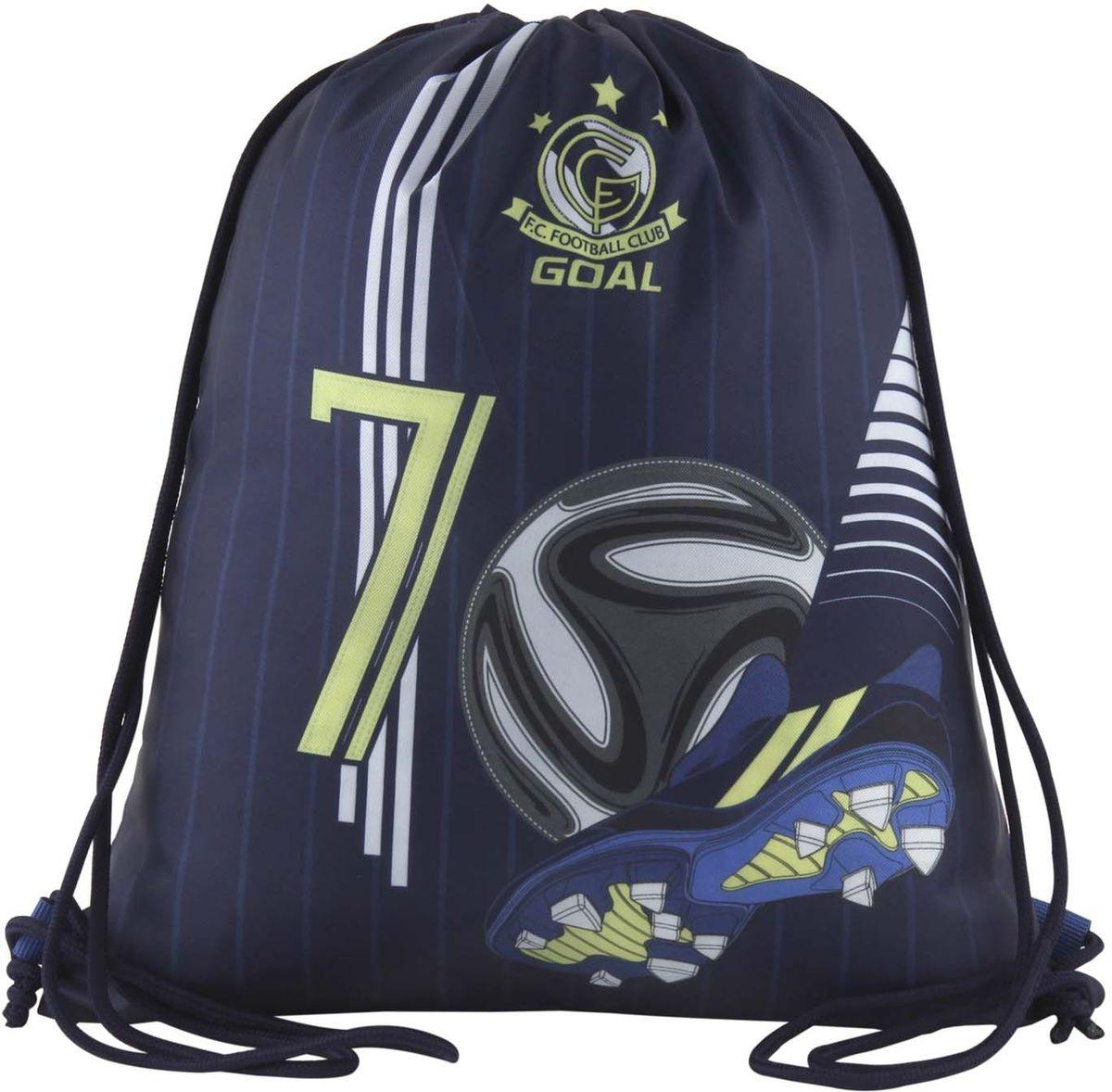 Target Collection Сумка для детской сменной обуви цвета FC Real Madrid 1723317233Сумка для переноски детской обуви, выполнена из плотного водостойкого материала, затягивается сверху шнурком и носится, как рюкзак.