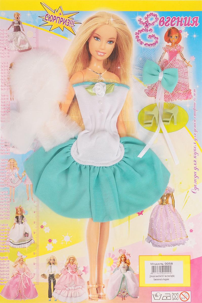 Евгения-Брест Одежда для кукол Платье цвет белый мятный