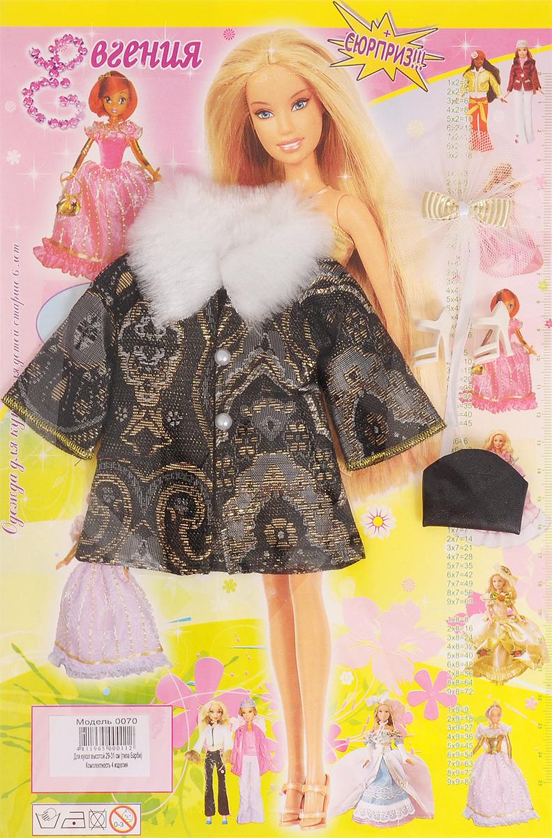 Евгения-Брест Одежда для кукол Пальто с меховым воротником цвет темно-серый золотистый 0070_пальто с меховым воротником/серый
