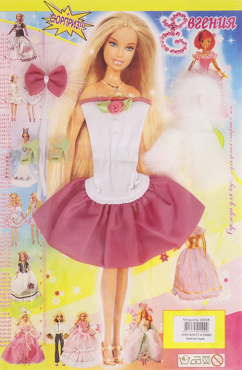 Евгения-Брест Одежда для кукол Платье цвет белый темно-розовый