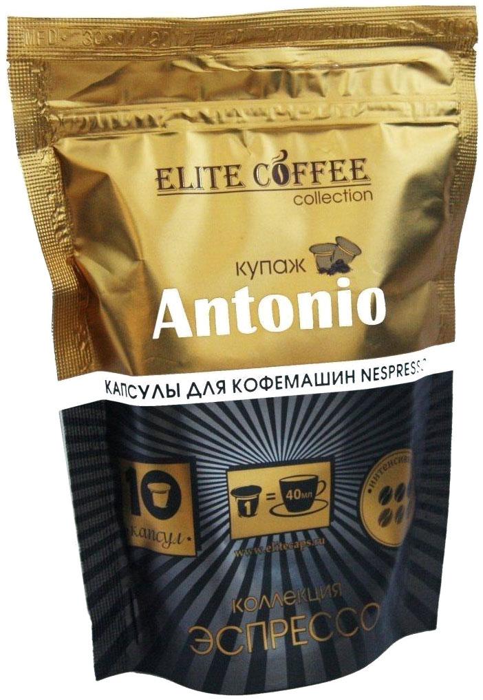 Elite Coffee Collection Antoniо Кофе в капсулах, 10 шт 4623720827731
