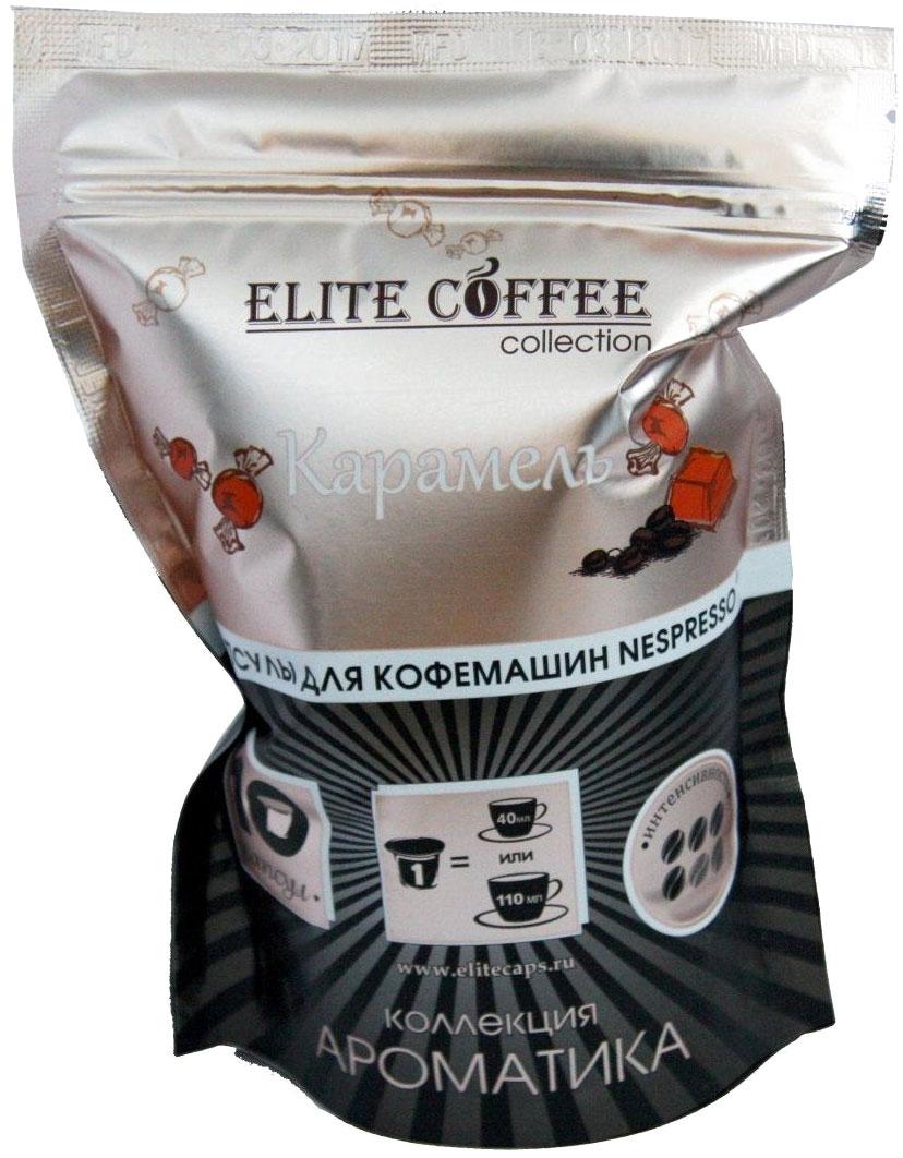 Elite Coffee Collection Карамель кофе в капсулах, 10 шт 4623721665004