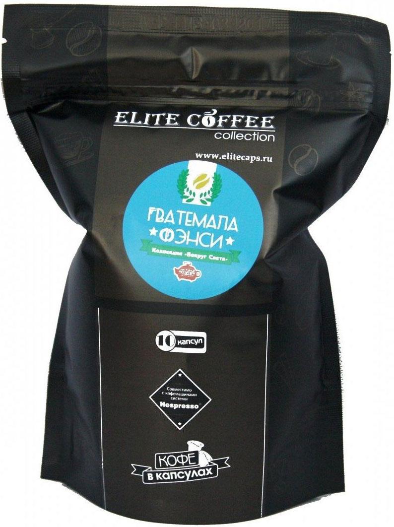 Elite Coffee Collection Гватемала Фенси Кофе в капсулах, 10 шт 4627129907216
