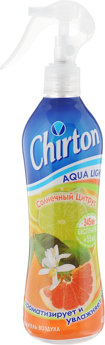 Освежитель воздуха Chirton Солнечный цитрус, 400 мл49017Освежитель воздуха Chirton Солнечный цитрус из серии Aqua Light предназначен для устранения неприятных запахов и ароматизации воздуха в жилых помещениях, в ванных и туалетных комнатах или в салоне автомобиля. Высокое качество освежителя позволит быстро избавиться от неприятных запахов в любом уголке вашего дома, наполняя его неповторимым ароматом цитруса. Товар сертифицирован.