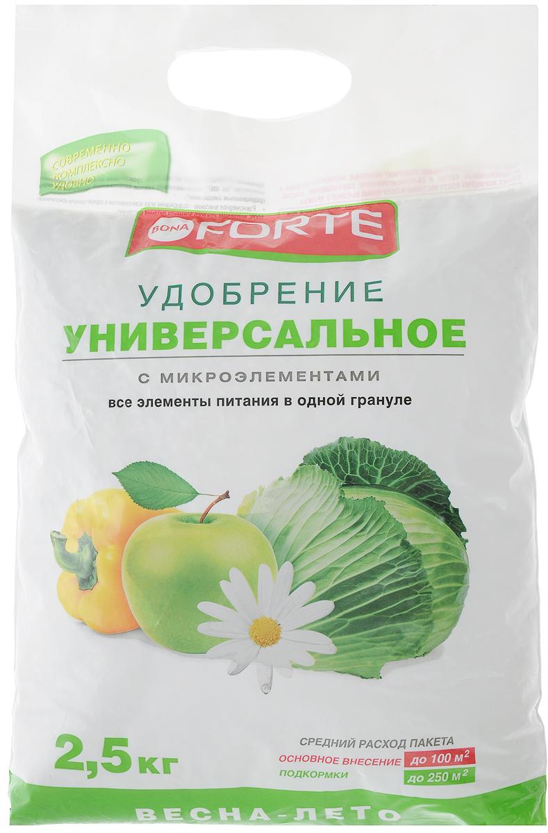 Удобрение универсальное Bona Forte, гранулированное, с микроэлементами, 2,5 кгBF-23-01-013-1Комплексное гранулированное удобрение Bona Forte - незаменимый помощник в битве за урожай. Удобрение подходит для овощных, плодово-ягодных, цветочных культур и газонов. Произведено удобрение по уникальной передовой технологии «ALL IOG». Удобрение содержит основные элементы питания в легкоусвояемой форме и сбалансированном соотношении, способствует хорошему росту растений и получению высокого урожая. Вес: 2,5 кг.