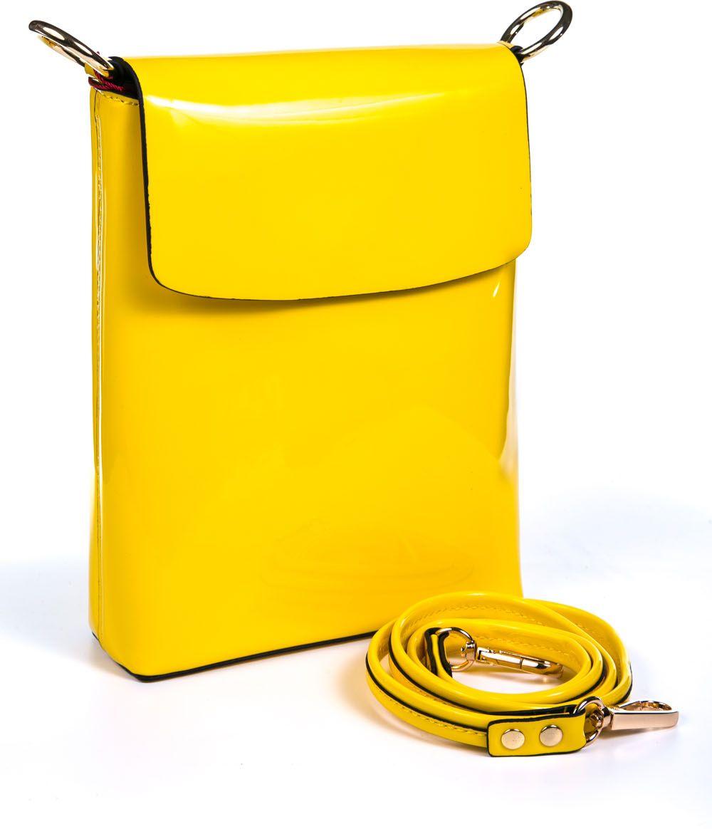 Сумка женская Milana, цвет: желтый. 161650-1-770161650-1-770