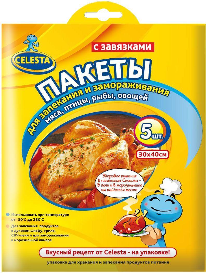 Пакеты для запекания и замораживания Celesta, 5 шт12012Пакеты для запекания предназначены для приготовления низкокалорийных блюд, без добавления масла и жира. Позволяют уменьшить время приготовления продуктов. Изготовлены из специального термостойкого материала. Пакеты можно использовать для замораживания фруктов, овощей и других продуктов питания.
