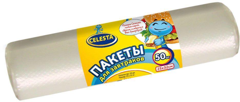 Пакеты для завтраков Celesta, 50 шт12394Пакеты для завтраков идеальны для хранения пищи, незаменимы в быту и на отдыхе. Сохраняют свежесть продуктов, защищают от воздействий внешней среды и посторонних запахов.
