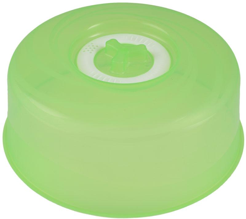 Крышка для СВЧ Plastic Centre Galaxy, с паровыпускным клапаном, цвет: зеленый, прозрачный, диаметр 25 смПЦ2290ЗЛПРКрышка для СВЧ ? необходимая вещь в каждом хозяйстве. Наша крышка для СВЧ с паровыпускным клапаном предохраняет внутреннюю поверхность микроволновой печи от брызг во время разогрева пищи. Изготовлена из высококачественного пищевого пластика.