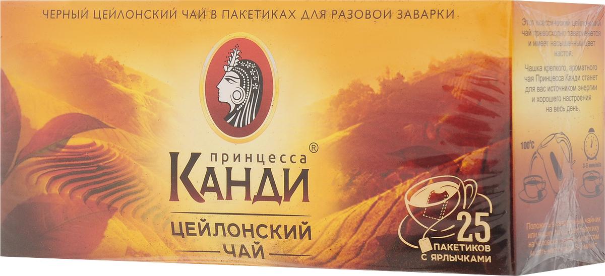 Принцесса Канди Цейлон черный чай в пакетиках, 25 шт