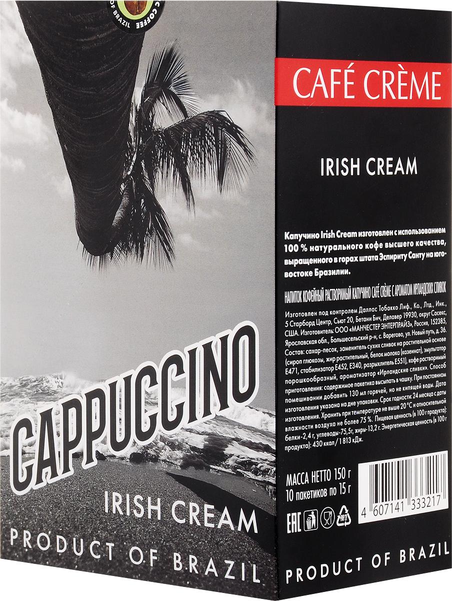 Cafe Creme Irish Cream кофейный напиток в пакетиках, 10 шт