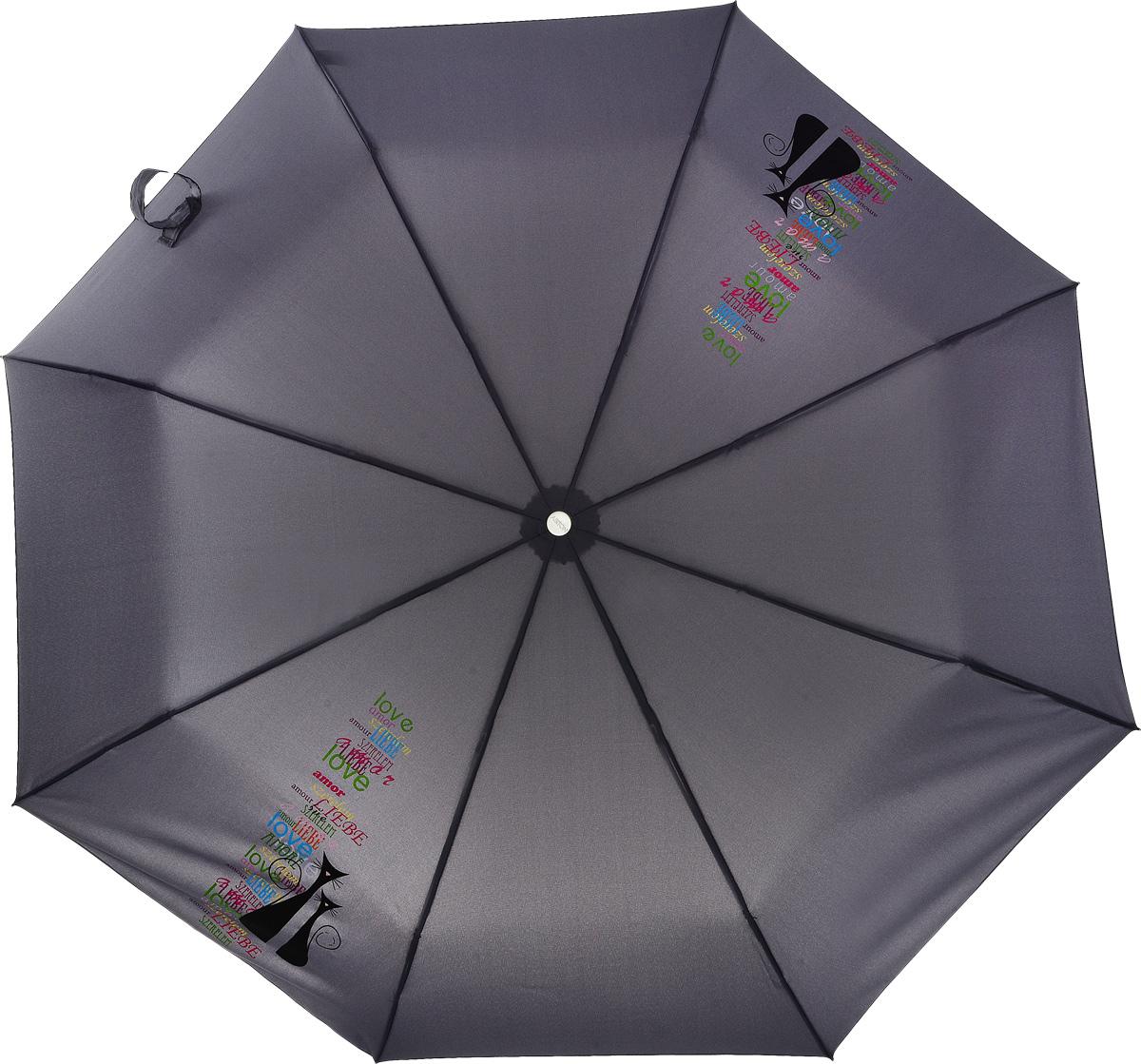 Зонт женский Airton, механический, 3 сложения, цвет: серый, черный. 3512-0413512-041Оригинальный однотонный женский зонт в 3 сложения с миниатюрным цветочным принтом. Данная модель оснащена механической системой открытия и закрытия. Удобная ручка выполнена из пластика в тон основному цвету купола зонта. Модель зонта выполнена в стандартном размере, оснащена системой Антиветер. Этот стильный аксессуар поместится практически в любую женскую сумочку благодаря своим небольшим размерам.