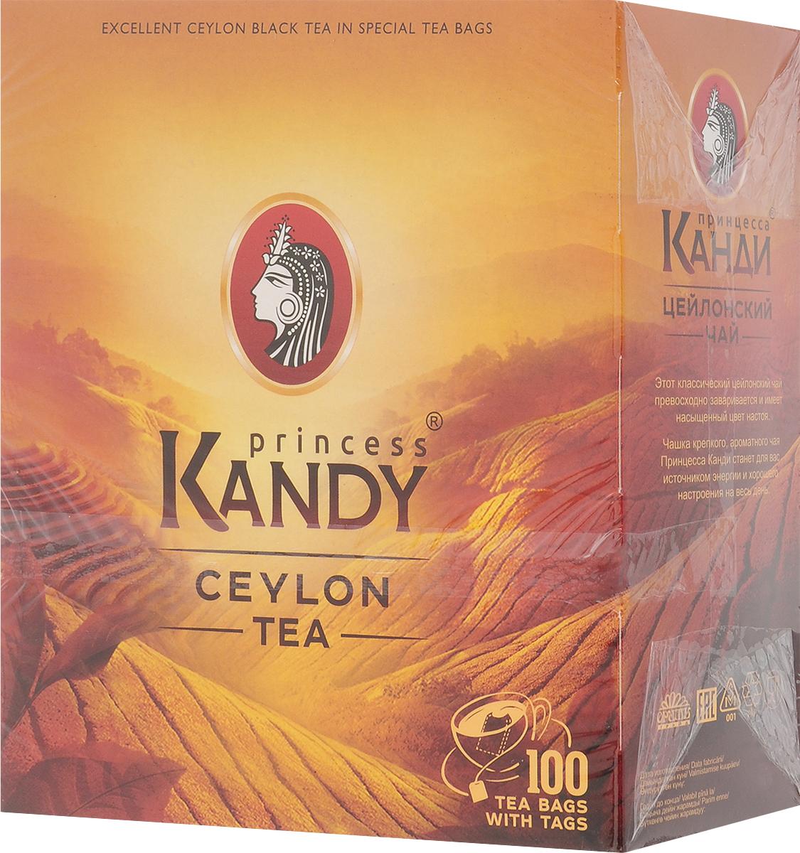 Принцесса Канди Цейлон черный чай в пакетиках, 100 шт0300-16Черный чай в пакетиках Принцесса Канди Цейлон имеет насыщенный, терпкий вкус и яркий аромат. Он быстро заваривается и обладает активным тонизирующим действием. Уважаемые клиенты! Обращаем ваше внимание на то, что упаковка может иметь несколько видов дизайна. Поставка осуществляется в зависимости от наличия на складе.