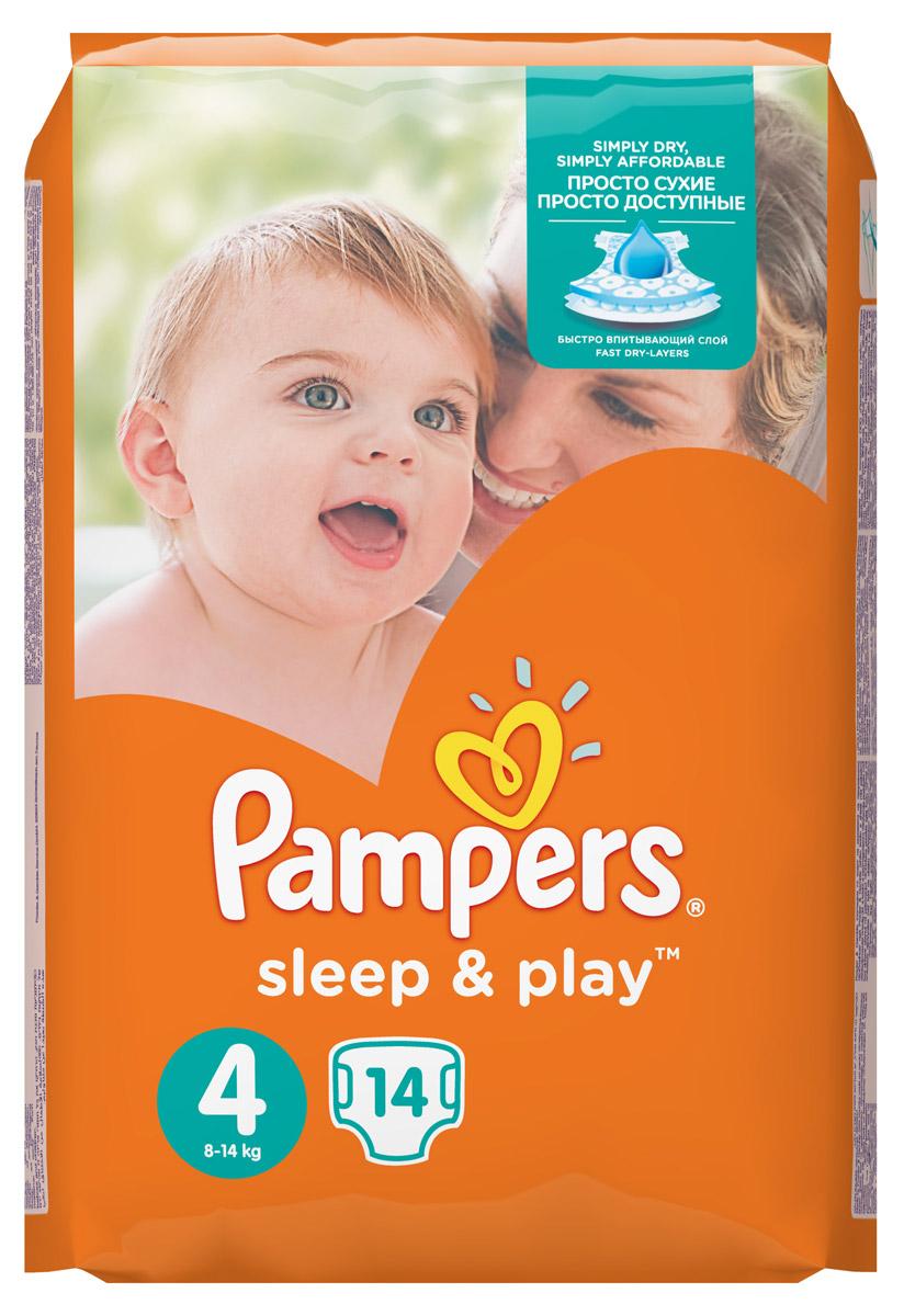 Pampers Sleep & Play Подгузники 4 (8-14 кг) 14 шт