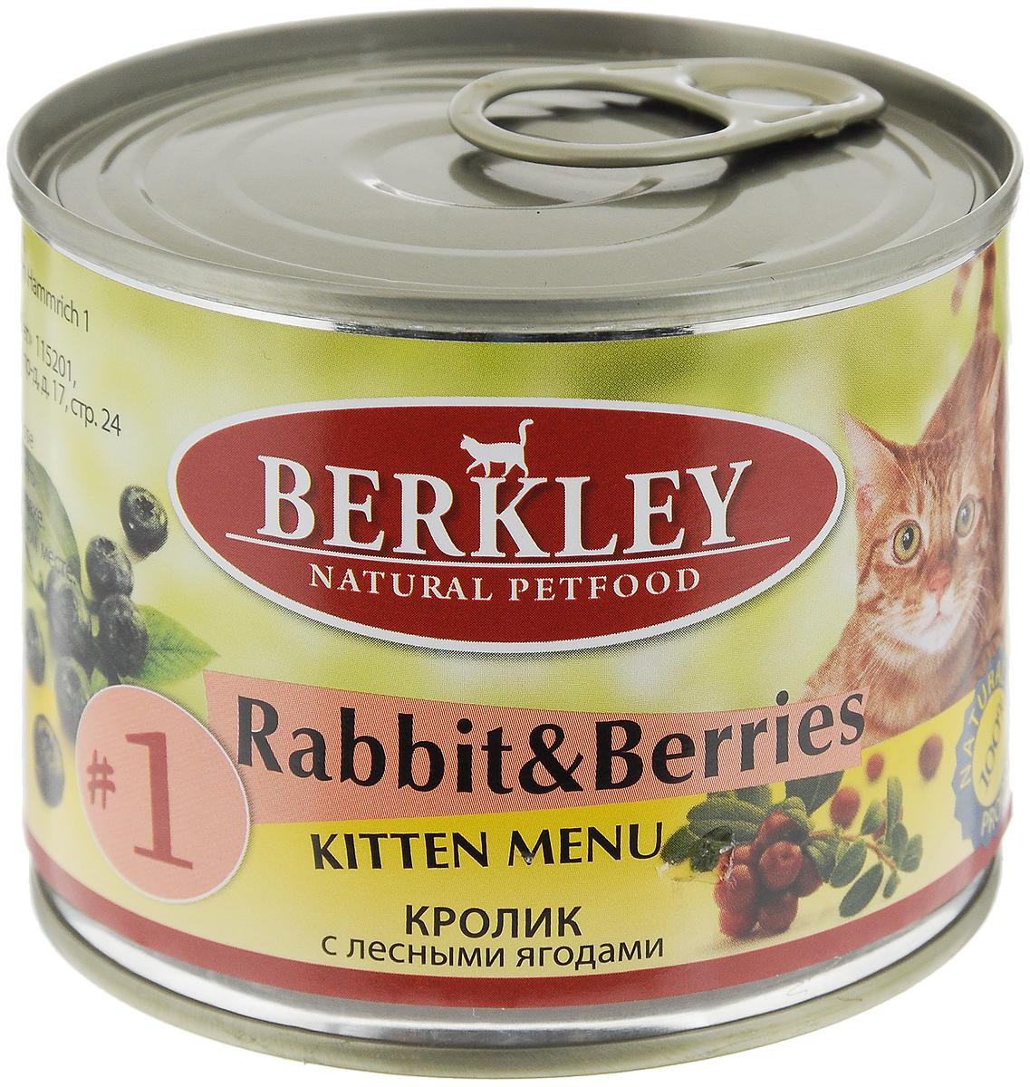 Консервы для котят Berkley №1, кролик с лесными ягодами, 200 г76496Berkley №1 - это полноценное консервированное питание для котят. Содержит нежное мясо кролика наилучшего качества с добавлением лесных ягод в ароматном бульоне. Консервы приготовлены исключительно из натурального сырья. Не содержат сои, искусственных красителей, ароматизаторов и консервантов. Товар сертифицирован.