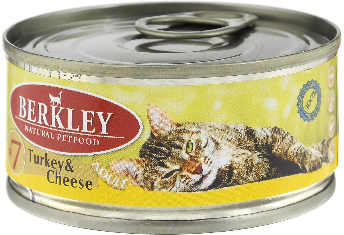 Консервы для кошек Berkley №7, индейка с сыром, 100 г консервы berkley для взрослых кошек с цыпленком и овощами 100 г