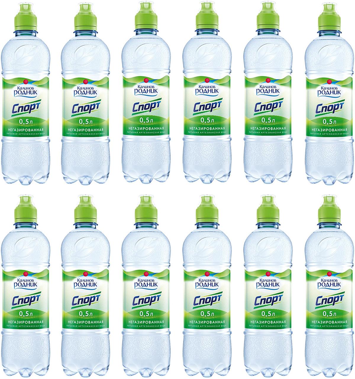 Калинов Родник питьевая артезианская негазированная вода с дозатором, 12 шт по 0,5 л 4607050694980