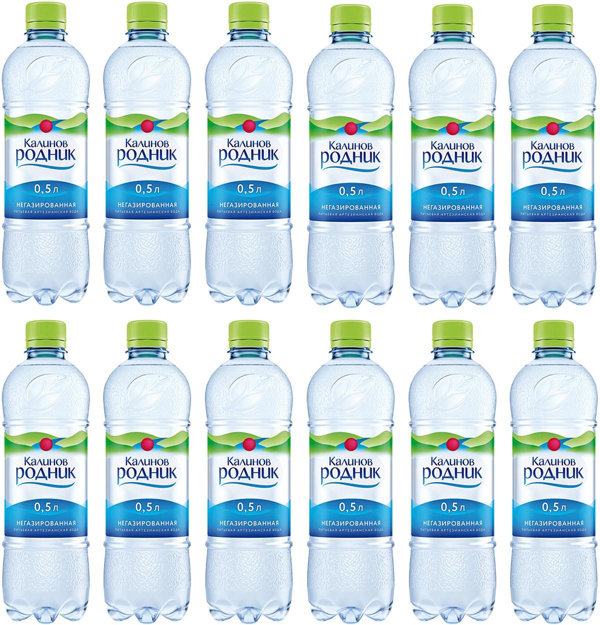 Калинов Родник питьевая артезианская негазированная вода, 12 штук по 0,5 л