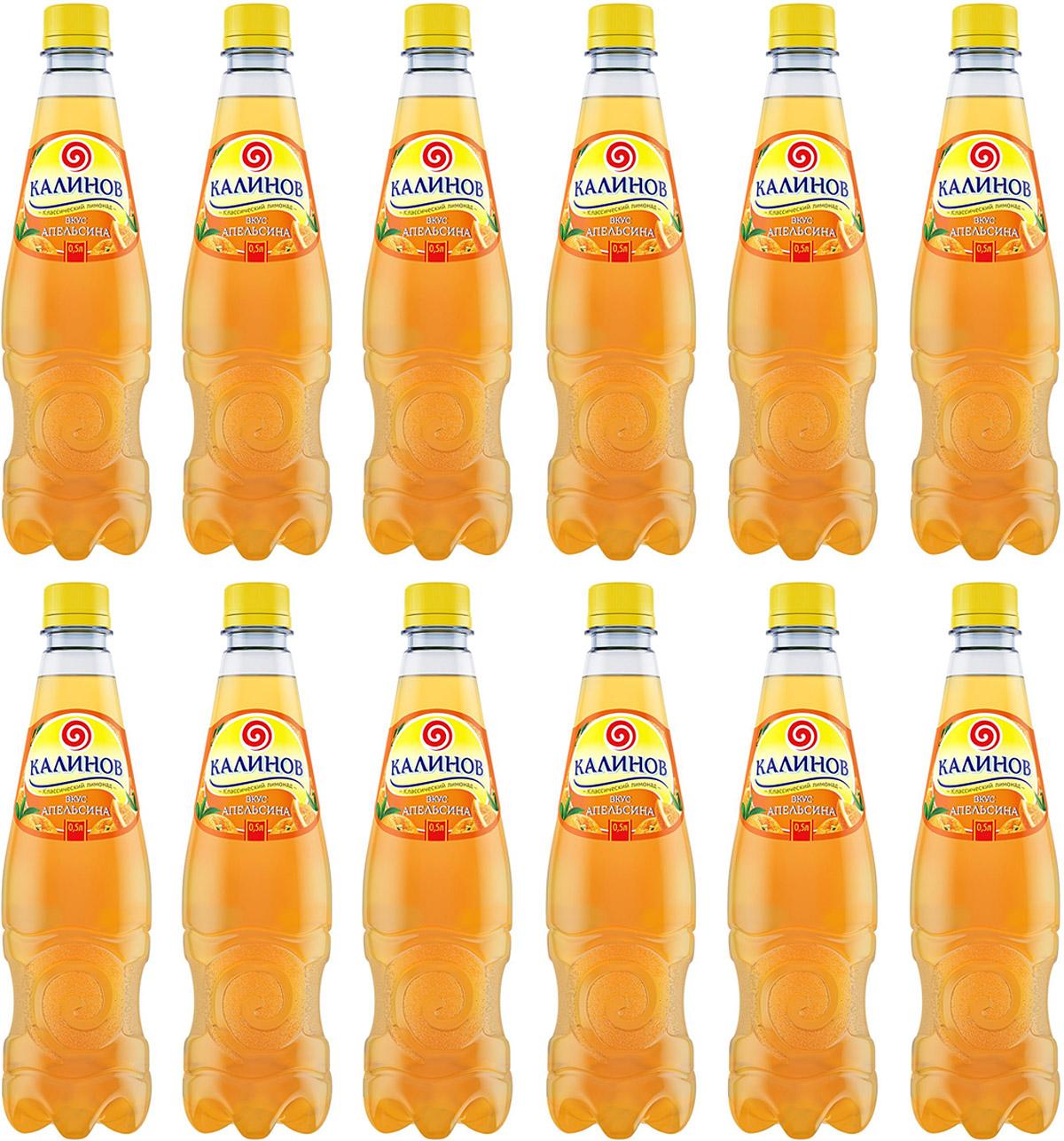 Калинов Лимонад Апельсин, 12 штук по 0,5 л