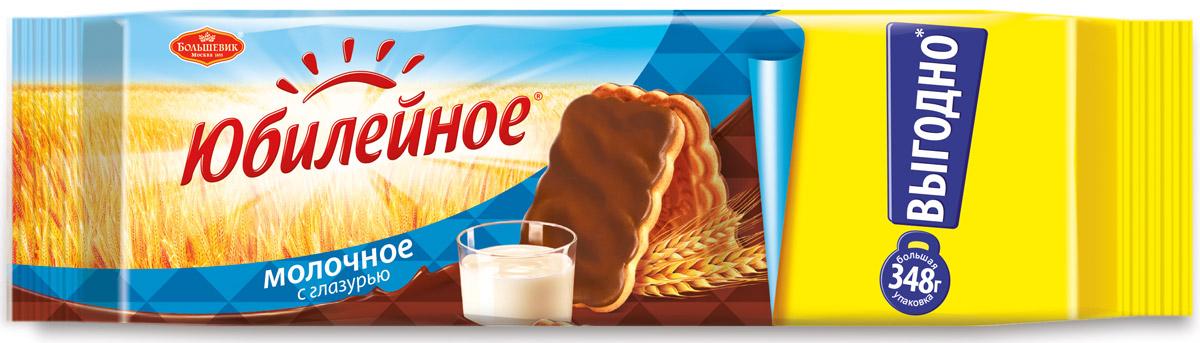 Юбилейное Печенье молочное с глазурью, 348 г 4015338