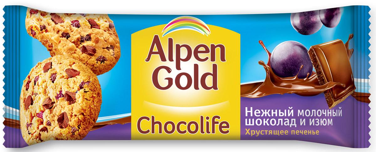 Alpen Gold Chocolife печенье с молочным шоколадом и изюмом, 135 г