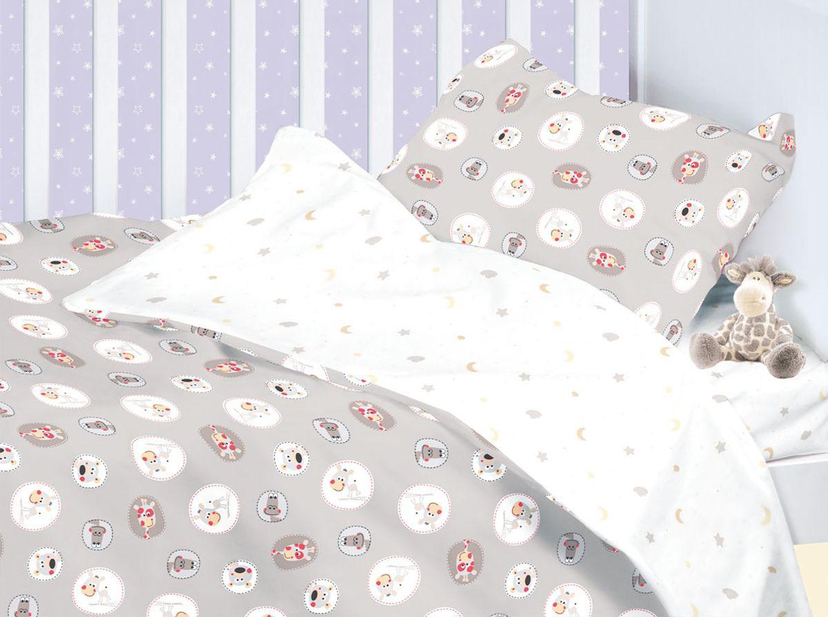 Mirarossi Комплект постельного белья детский Ninna Nanna. Amici Grey, наволочка 40 см х 60 см, 10р-MR-д