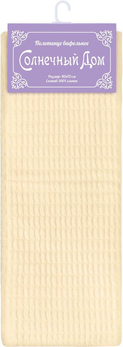 Полотенце вафельное Солнечный дом, 40 х 70 см, цвет: экрю199596