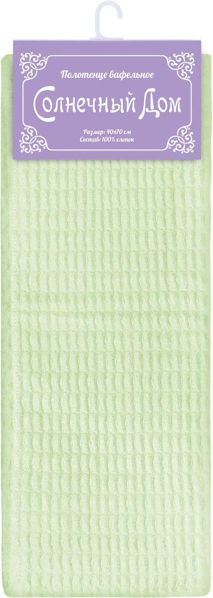 Полотенце вафельное Солнечный дом, 40 х 70 см, цвет: салатовый199597