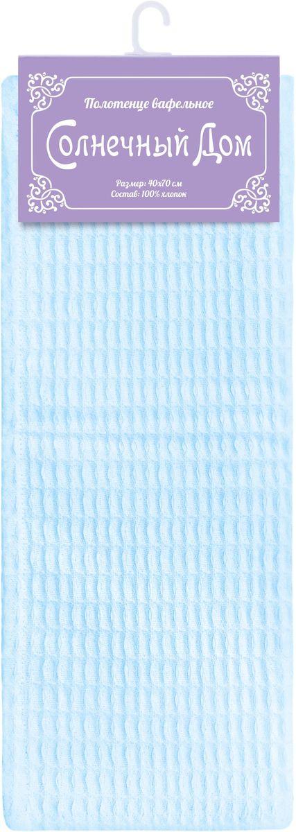 Полотенце вафельное Солнечный дом, 40 х 70 см, цвет: голубой706925