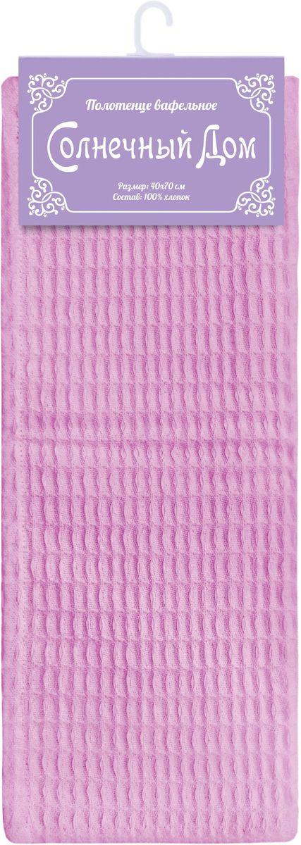 Полотенце вафельное Солнечный дом, 40 х 70 см, цвет: розовый706926