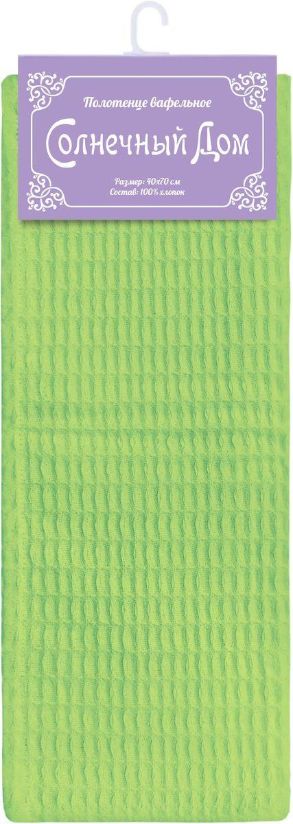 Полотенце вафельное Солнечный дом, 40 х 70 см, цвет: светло-зеленый709054