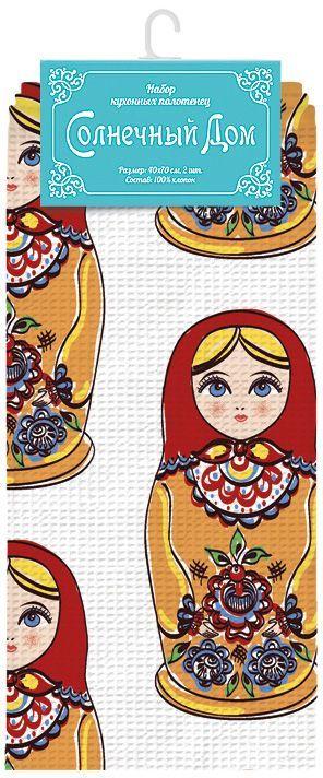 Набор вафельных полотенец Солнечный дом Матрешки, 40 х 70 см, 2 шт709635