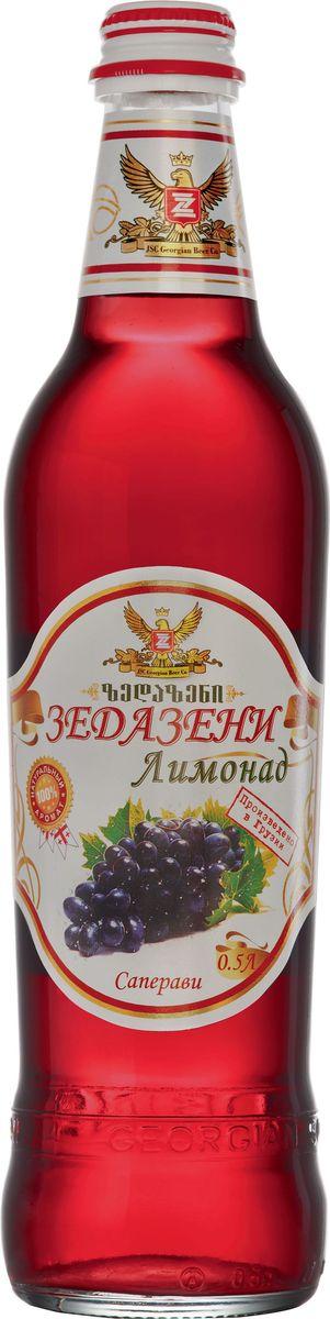 Зедазени Лимонад Саперави, 500 мл 4860103350138