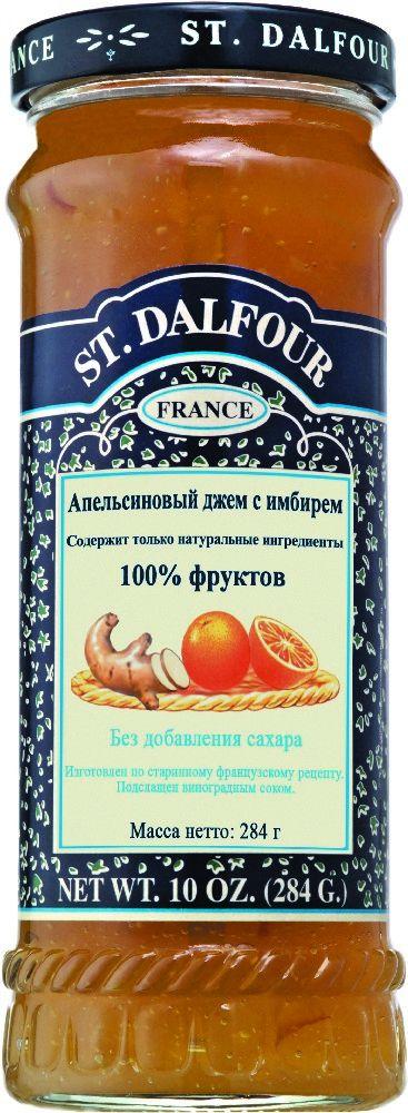 St.Dalfour Джем Апельсин и Имбирь, 284 г207030Без сахара. Изготовлен по старинным французским рецептам. Не содержит консервантов, искусственных ароматизаторов и красителей. Содержит только натуральные ингредиенты.