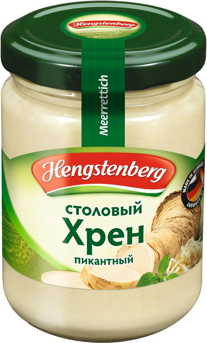Hengstenberg Хрен тертый с/б, 150 мл256758