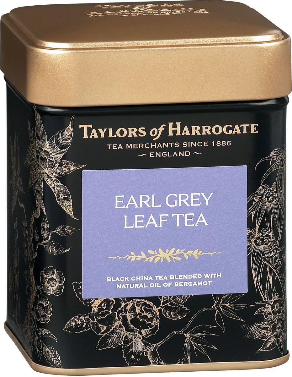 Taylors of Harrogate Эрл Грей чай черный листовой, 125 г292234Высококачественный черный чай с натуральным маслом бергамота. История появления этого чая окружена множеством легенд. В одной из них говорится о графе Грее, премьер-министре Британии в 1830-1834 гг. Во время дипломатической миссии в Китай один из его дипломатов спас жизнь китайского мандарина, за что был награжден секретным рецептом приготовления чая с бергамотом. Согласно преданию, этот чай восстанавливает гармонию души и тела. Наш чай Эрл Грей создан из лучших сортов черного чая и натурального масла бергамота. Прозрачный светлый чай с тонким ароматом бергамота стал классическим чаем, получившим мировую известность. Способ приготовления: для приготовления этого восхитительного напитка засыпьте в хорошо прогретый заварной чайник листья чая Эрл Грей, из расчета 1 ч. л. на человека плюс еще одна на сам чайник, и залейте только что вскипяченной водой. Настаивайте в течение 4-5 минут. При подаче на стол можно добавить молока или ломтик лимона.