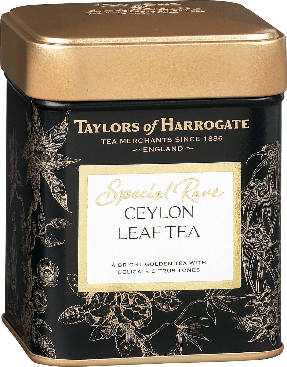 Taylors of Harrogate Цейлон с единой плантации чай черный листовой, 100 г292248Чай редких сортов с одной из лучших плантаций на Острове чая. На Цейлоне (Шри-Ланка), известном как остров чая, производят всеми любимый и знаменитый на весь мир черный чай. Здесь расположены семь областей по выращиванию чая. Самыми лучшими плантациями считаются те, что находятся в высокогорье: Димбула, Нувара-Элия и Ува. Прохладный чистый воздух позволяет растению вобрать в себя неповторимый аромат окружающей природы. Мягкий и немного вяжущий вкус с изумительно тонким ароматом придает чаю изысканность и величие. Способ приготовления: для приготовления этого восхитительного напитка засыпьте в хорошо прогретый заварной чайник листья чая, из расчета 1 ч. л. на человека плюс еще одна на сам чайник, и залейте только что вскипяченной водой. Настаивайте в течение 3-4 минут. При подаче на стол в чай можно добавить молока, либо несколько кубиков льда, что превратит его в изысканный и освежающий напиток.
