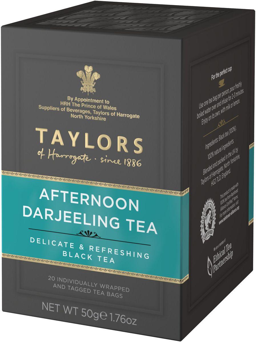 Taylors of Harrogate Дарджинг Полдник чай черный байховый в пакетиках, 20 шт292403Изысканная смесь сортов чая с плантаций на территории округа Дарджилинг в Северо - Восточной Индии. Этот элегантный напиток идеально подходит для полдника с кексами и пирожными. Чай собирают в чайных хозяйствах предгорий Гималаев на пике второго сезона - в момент, когда он достигает уровня наивысшего качества. При правильном его заваривании получается светлый напиток с утончённым мускатным, слегка терпким вкусом и цветочным ароматом. Такие свойства обеспечиваются особыми условиями произрастания чая: холодным и влажным климатом, высокогорным расположением плантаций и особенностями почвы. Способ приготовления: для приготовления одной чашки восхитительного напитка залейте 1 пакетик чая 180 мл горячей воды 100°С и настаивайте в течение 3-4 минут. Можно добавить молока или лимона по вкусу.