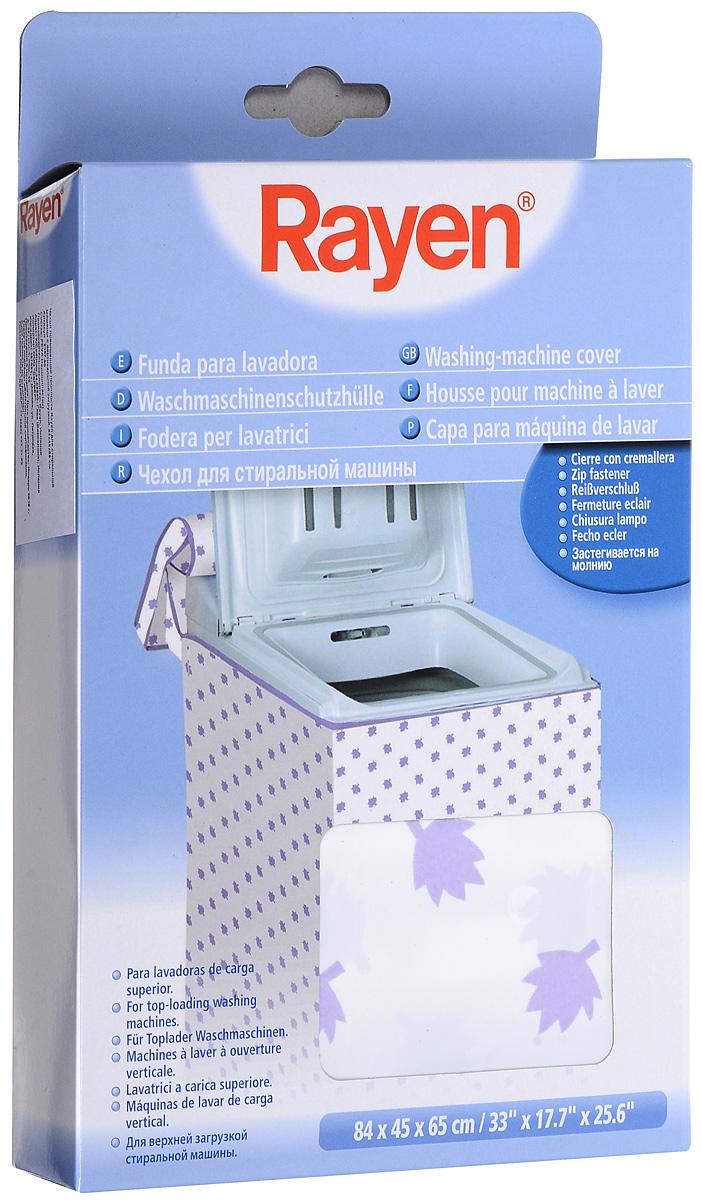 Чехол повышенной прочности Rayen для стиральной машины с вертикальной загрузкой, 84 х 45 х 65 см37003211Чехол повышенной прочности Rayen защитит вашу стиральную машину от царапин, ударов, грязи и т.д. Закрывается на застежку-молнию. Чехол сшит так, что он не будет закрывать панель управления. Характеристики: Материал: синтетическая ткань. Размер чехла: 84 см х 45 см х 65 см. Размер упаковки: 21 см х 15 см х 4 см. Производитель: Испания. Артикул: 37003211.